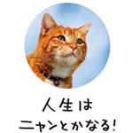 株式会社YOSCAは、文響社さんのライター募集を応援します!