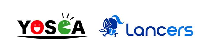 YOSCA、ランサーズと業務提携